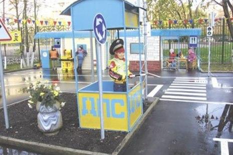 детские сады курортного района умка термобелья